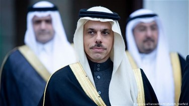 "Saudi minister denounces in Moscow Iran's ""interventions"" in Middle East"